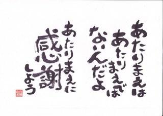 20121227104744.jpg