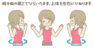 肩甲骨はがしで姿勢が美しい背中美人を目指しませんか?肩甲骨ストレッチで痩せる体質へ改善!