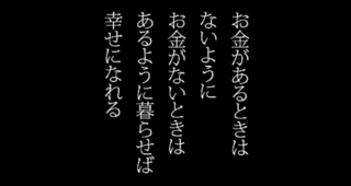 image49-be6a5.png