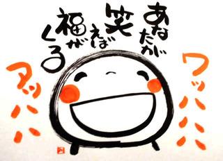 笑いヨガは運動不足・ダイエット・美肌・うつ病予防に効く!?笑う門には福来るは本当だった!?