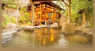 みんなで温泉に行きましょう!!温泉の自然の治癒パワーで美肌と健康を手に入れましょう!!