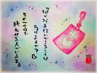 ヘルプマーク〜ご報告〜