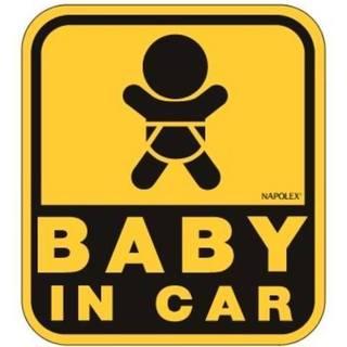 【「赤ちゃんが乗っています。」のステッカー】
