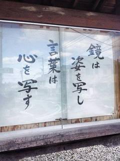 【作者不明の名言集】